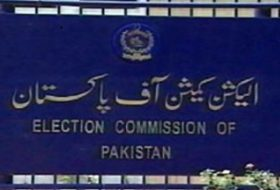 election-commission-of-pakistan2