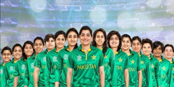 pak women cricket team